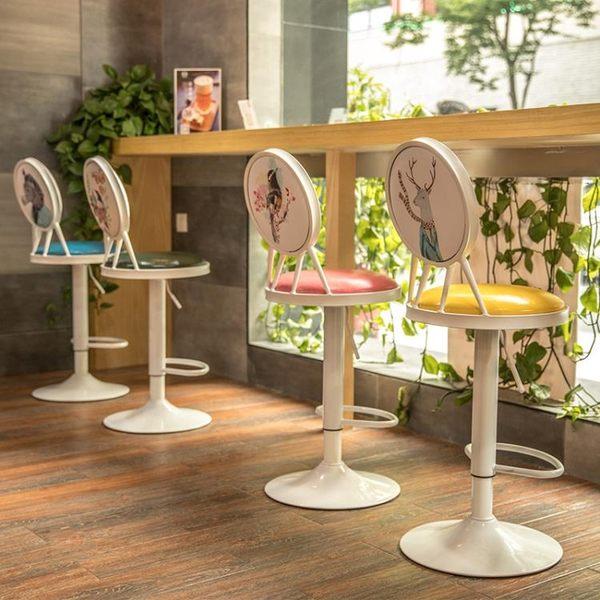 鐵藝吧台椅子歐式酒吧椅升降高腳凳家用靠背吧凳復古咖啡前台椅MJBL 預購商品