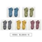 短襪襪子女日繫復古毛圈短襪加厚運動船襪棉襪低筒加絨女襪冬莎瓦迪卡