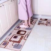 定制廚房地墊長條防滑吸水防油滿鋪家用門口入戶腳墊地墊床邊毯可定制【父親節 八八折優惠】