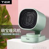 暖風機 小型桌面小太陽暖風機取暖器電暖氣家用辦公室節能省電速熱風機 城市科技 DF