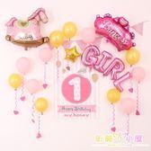 一周歲生日布置 寶寶宴生日裝飾氣球 兒童主題派對汽球酒店布置【店慶88折】