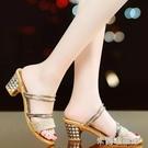 高跟拖鞋 夏季新款女士涼拖鞋粗跟中跟時尚涼鞋露趾韓版性感百搭涼鞋女 快速出貨