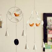 zakka日式金屬風鈴 創意居家掛件飾品 鐵藝復古掛飾 陽臺裝飾