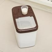 家用米桶20 斤裝儲米箱防蟲防潮10kg 塑料面粉米缸廚房儲物箱收納盒