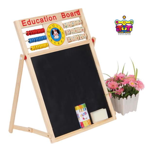 數字字母木制學習多功能畫寫板小孩黑板白板雙面早教兒童畫板磁性WY 全館滿千89折
