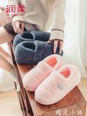 棉拖鞋女2018新款冬季包跟居家用室內情侶男士家居毛冬天月子棉鞋   晴光小小語