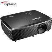 [Optoma 奧圖碼]3600流明 XGA多功能投影機 RS360X