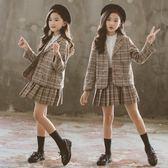 女童西裝外套 2019新款韓版網紅格子西裝外套兒童百褶裙套 果寶時尚