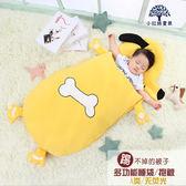 嬰兒睡袋秋冬保暖加厚抱被防踢被初生兒四季抱被春秋寶寶被子小狗被免運直出 交換禮物
