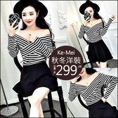 克妹Ke-Mei【AT48247】韓國東大門 氣質名媛黑白交叉V領假二件傘擺洋裝