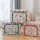 棉麻收納箱無味布藝四鋼架整理箱超大號折疊箱收納盒儲物箱  奇思妙想屋
