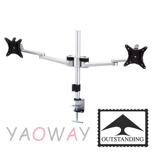 【耀偉】OUTSTANDING 夾桌式雙臂加長軸單螢幕支架LCD-062(人體工學螢幕架/螢幕架/壁掛架)
