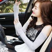防曬手套夏天戶外騎車開車薄長款女士防紫外線冰蕾絲手套手臂袖套       伊芙莎