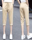 冰絲棉麻七分褲女 夏2020新款韓版寬鬆寬褲薄款運動麻料小腳中褲