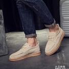 英倫復古磨砂翻毛鞋低筒布洛克款式雕花男士馬丁鞋潮男文藝小皮鞋【小艾新品】