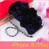 【萌萌噠】iPhone 8 / 8Plus  韓國立體黑玫瑰保護套 帶掛鍊側翻皮套 支架插卡 手機殼 手機套