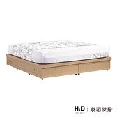 5尺白橡色三抽床底(六分木心板)(21CS3/387-5)