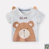 短袖 寶寶夏裝兒童T恤短袖棉質男童夏季體恤女童薄款上衣1歲嬰幼兒衣服 4款