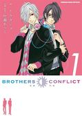 BROTHERS CONFLICT (1 )