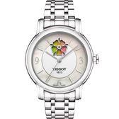 TISSOT 天梭 Lady Heart 花朵鏤空機械女錶-珍珠貝x銀/36mm T0502071111705