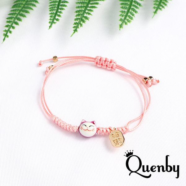 Quenby 日常百搭女孩兒最愛陶瓷小貓咪粉紅線手鍊/手環