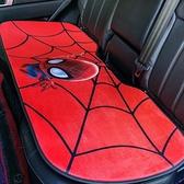 台灣現貨 當天寄出 漫威 Marvel 正版 後坐毛絨 車用坐墊 美國隊長 蜘蛛人 鋼鐵人 加菲貓
