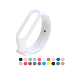 小米手環5專用錶帶-白色
