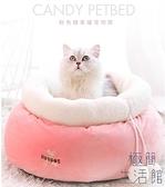 寵物窩冬季保暖可拆洗墊子半封閉貓咪狗窩【極簡生活】