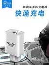 銳立普電動車手機充電器 品字插口USB快速充電12~80V通用轉換頭 小時光生活館