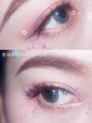 眼妝 亮片淚痣貼眼鉆貼紙套裝閃粉星星亮晶晶貼片免膠水臉部裝飾