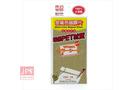 [成功]  21205A環保金屬色軟磁片-金