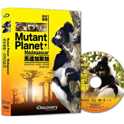 Discovery-地球變種:馬達加斯加DVD