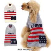 【PET PARADISE 寵物精品】JPRESS 國旗圓領毛衣/灰 (3S/SS) 寵物衣服