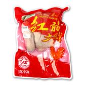 2包*紅羽土雞-骨腿切塊