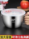不銹鋼泡面碗杯帶蓋大號飯碗學生宿舍方便面碗筷套裝家用便當飯盒YYP 伊鞋本鋪