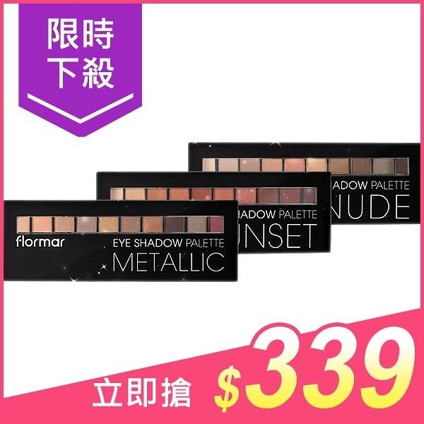 Flormar 10色眼影盤(10g) 多款可選【小三美日】原價$399