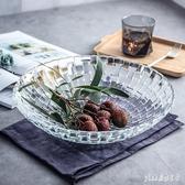 玻璃果盤果盆果簍簡約現代家用水果盤大號果籃深底大容量沙拉盤 qf25226【夢幻家居】