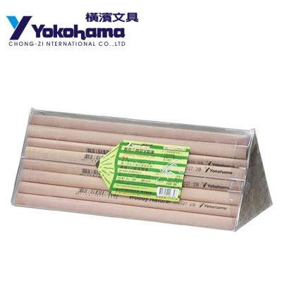 YOKOHAMA 日本橫濱 原本三角習字鉛筆(36支入) WN32T /筒