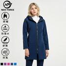 中長版顯瘦連帽保暖外套-深藍