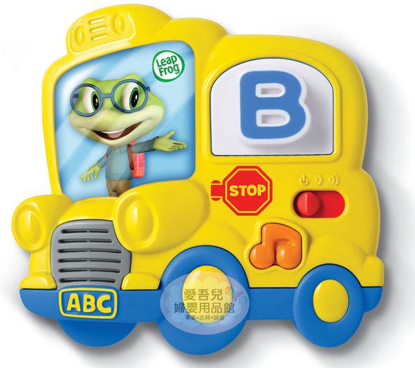 【愛吾兒】美國 Leap Frog 跳跳蛙 字母發音磁鐵組