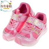《布布童鞋》Moonstar日本水果好滋味粉色兒童機能運動鞋(15~19公分) [ I9N354G ]