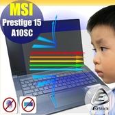 ® Ezstick MSI Prestige 15 A10SC 防藍光螢幕貼 抗藍光 (可選鏡面或霧面)