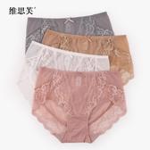 高腰內褲女蕾絲性感無痕網紗透明鏤空透視純棉襠包臀大碼三角褲頭