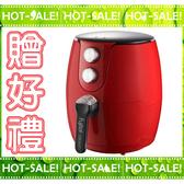 《加贈纖維布》Fujitek FTD-A31 富士電通 3.2L 智慧型氣炸鍋