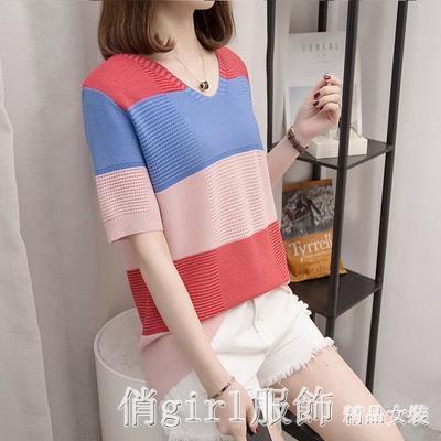 短袖針織上衣 大碼女裝2021新款短袖t恤v領胖妹妹夏季寬鬆洋氣上衣冰絲針織衫女 中秋節好禮