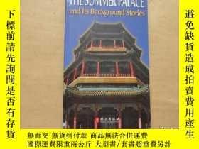 二手書博民逛書店THE罕見SUMMER PALACE and Its Backg