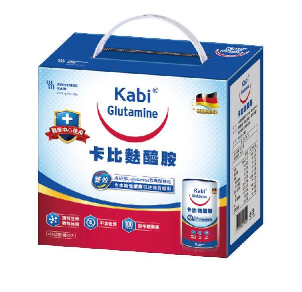 (加送20g*3包)KABI glutamine卡比麩醯胺粉末-原味 450g/罐裝*2入禮盒組 *維康*