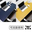 桌布防水電腦辦公桌墊書桌寫字臺桌面桌子保護墊定制【古怪舍】