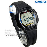 CASIO卡西歐 LW-201-2A 輕巧超薄 10年電量 電子錶 運動錶 黑x藍邊 LW-201-2AVDF 防水手錶
