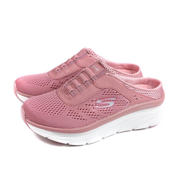 SKECHERS D'LUX WALKER 運動鞋 懶人鞋 前包後空 女鞋 粉紅色 149359ROS no392